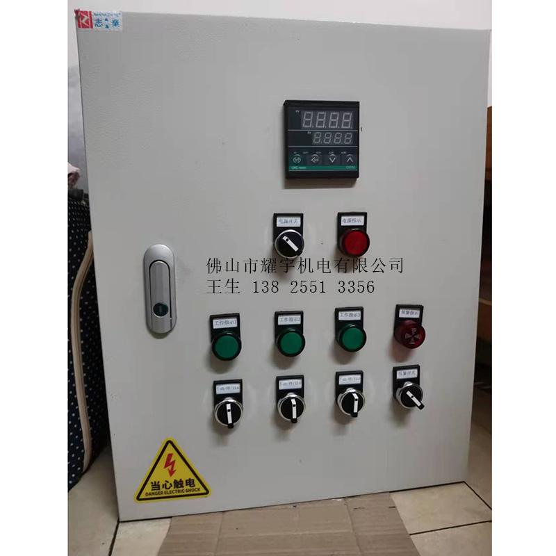 <b>电加热保温水箱</b>